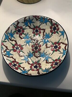 Longwy Dish Lovely Condition • 30£
