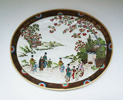 Vintage Noritake China Oval Platter With Hand Painted And Gilt Oriental Village  • 20£