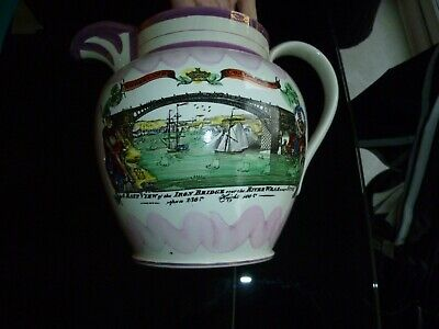 Sunderland Coal Trade/freemasons Comemorative Jug  • 36£
