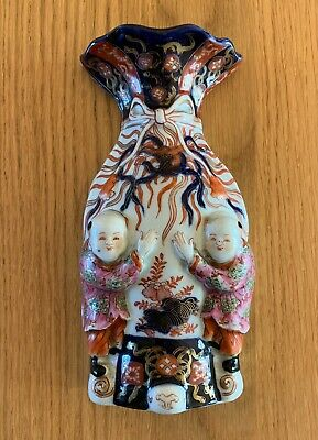 Rare Colourful Japanese Imari Porcelain Wall Pocket With Two Chinese Boys C1890  • 1.04£