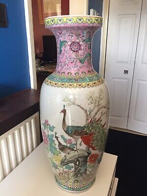 Vintage Hand Painted Large Chinese Famille Vert/Rose Vase • 76.99£