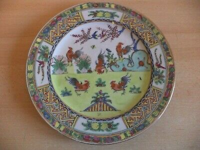 COCKERELS ROOSTERS PORCELAIN Old Vintage ORIENTAL CHINESE Large Plate HAND PAINT • 24.99£