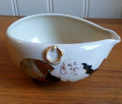 A Beautiful Vintage Oriental 2 1/8  High Pottery Pouring Bowl • 9.99£