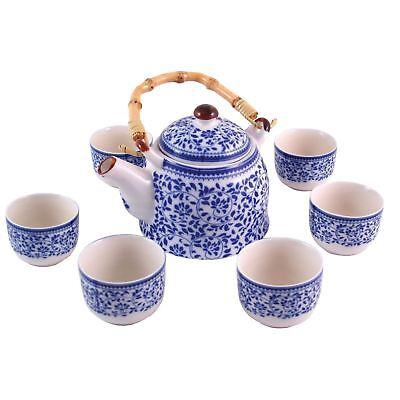Chinese Tea Set  - Blue And White Leaf Pattern - Gift Box • 23.85£