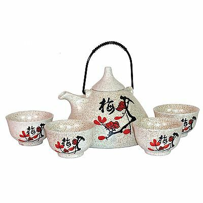 Chinese Tea Set - Speckled Plum Blossom Pattern - Four Cups • 26.75£