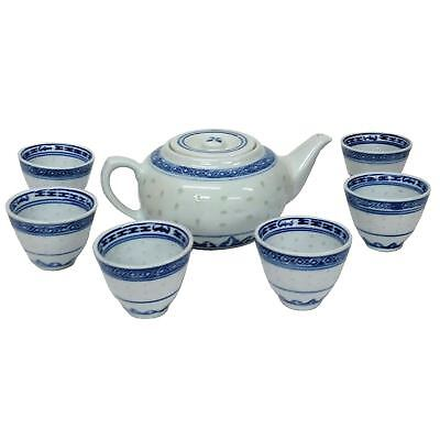 Chinese Tea Set - Blue And White Rice Pattern - 6 Cups - 650ml • 22.75£