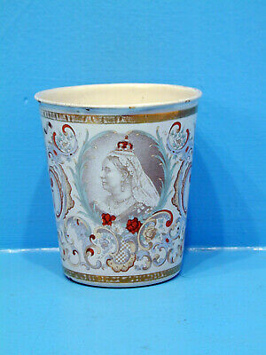 Enamelled Beaker 1837-1897, Queen Victoria, Windsor Castle • 14.99£