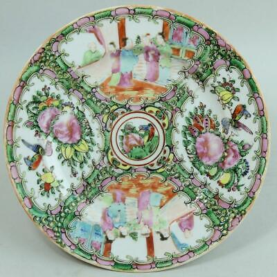 Antique Chinese Famille Rose Porcelain Cabinet Plate C.1920 • 9.99£