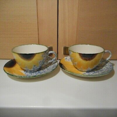 Poole Pottery Vincent Blue And Yellow Sunflower 2 Large Cups And Saucers • 30£