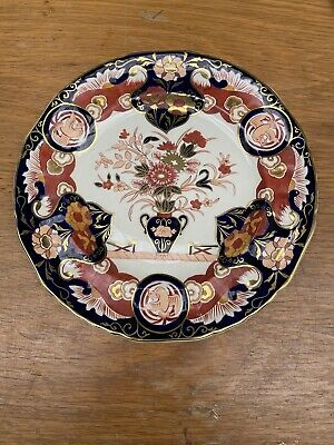 Masons Imperial Large Plate • 20£