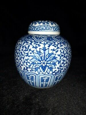 *ORIENTAL * BLUE WHITE Patterned Ginger Jar Pot With Lid Double Blue Ring Base • 4.99£