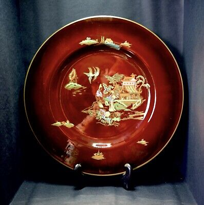 "Carlton Ware Rouge Royale 10.75"" Diam Plate With Lustre Pagoda Pattern 2379. • 4£"