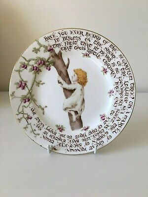 Wileman Nursery Plate - Have You Ever Heard Of The Sugar Plum Tree? • 45£