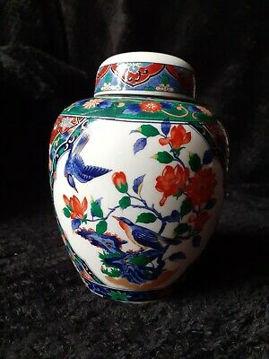 *JAPANESE* Colourful Birds Ginger Jar Floral Pot Signed Base  • 4.99£