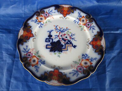 1850s Childe Real Ironstone China Plate Cobalt Rust Poly Chromed Vase Floral  • 53.67£