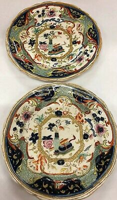 Vintage Colourful Small Plates Masons ? Japanese  / Chinese / Oriental • 9.99£