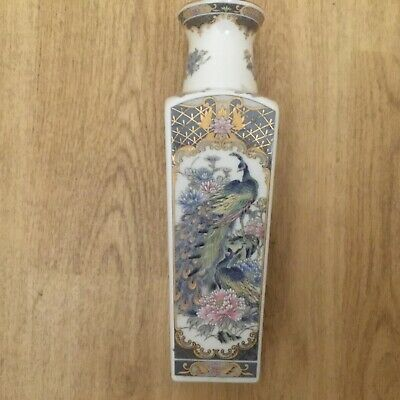 Porcelain Oriental  Style Four Sided Vase,Features Lovely Image Of Peacock. • 4.75£