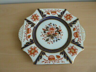 Stunning Shelley Foley Wileman Cake Plate Japan Pattern • 19.99£