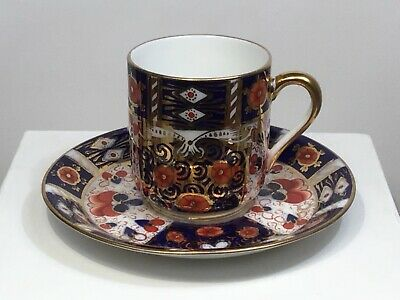 Vintage Pointons Imari Pattern Coffee Cup & Saucer • 2.99£