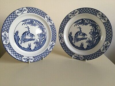 """Vintage Wood & Sons Yuan 9"""" Lunch Plate X 2 • 5£"""