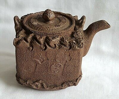 Chinese Yixing Pottery Teapot Decorated With Calligraphy And Cranes  • 0.99£