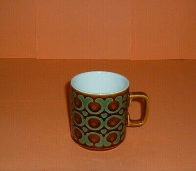 Hornsea,  Bronte Mug By John Clappison  Perfect Never Used.  VERY RARE.(1418) • 5.50£