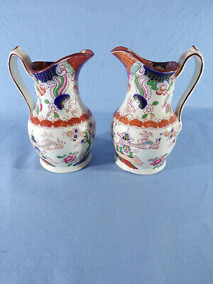 Unmarked Pair Chinese Oriental Chinoiserie Pattern Staffordshire Milk Cream Jugs • 35£