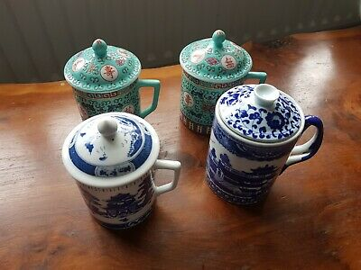 Chinese Lidded Mug/infuser Collection • 19.99£