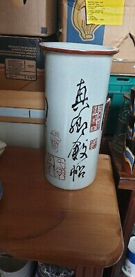 Vintage Chinese Satsuma Vase From The Great Wall Beautiful Interesting Large  • 30£