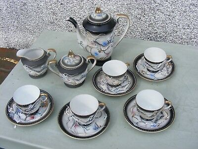 Chinese Dragon Coffee Set • 75£