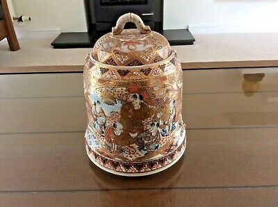 SATSUMA PERIOD Bell Shaped CHINESE TEA/GINGER JAR - Signed, Mid 19th Century • 75£