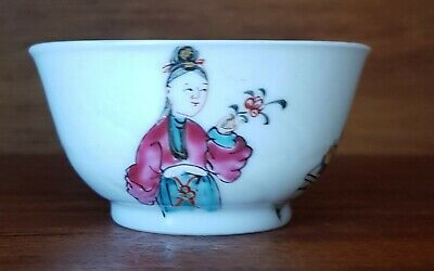A Rare And Early  Liverpool Tea Bowl C. 1760-65 • 39.99£