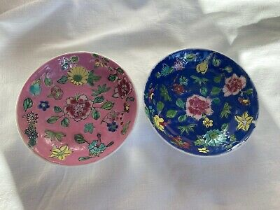 Vintage Chinese Porcelain Floral Hand Painted Dishes • 0.01£