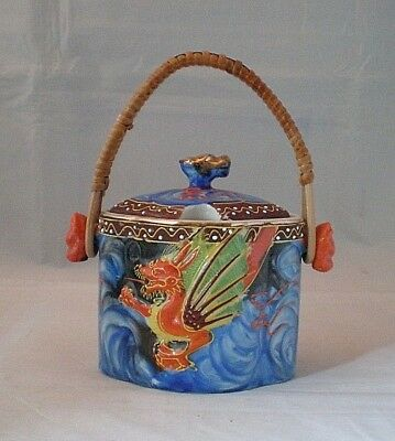 Japanese Jam Pot With Wicker Handle. • 20£