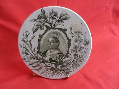 Queen Victoria Antique 60th Year Diamond Jubilee 1887 Teapot Stand • 26.99£