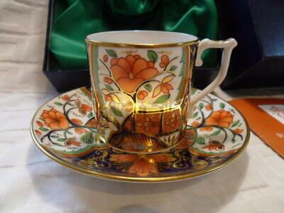 Royal Crown Derby, Curators Collection Coffee Can & Saucer - Pardoe • 42.50£