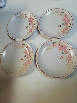BOOTS HEDGE ROSE Side Plates X 4 • 0.99£