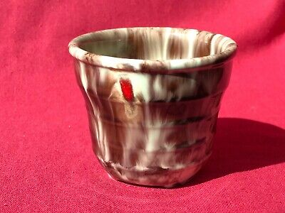Vintage West Germany Pottery Plant Pot - Unusually Small Size - Great Condition • 12£