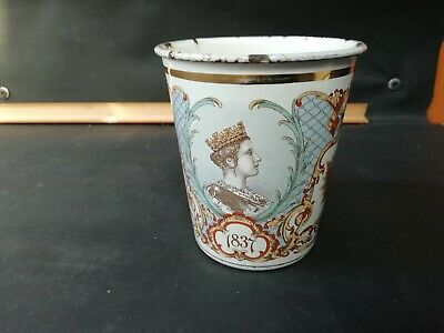 Victorian Enamelled 1837-1897 Queen Victoria Commemorative Beaker • 3.50£