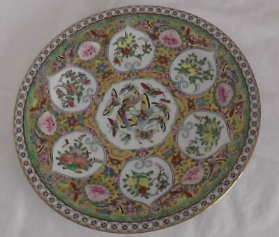 Chinese Famille Verte Floral Plate • 25£