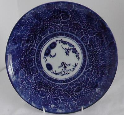 Antique Chinese Blue And White Floral Plate • 35£