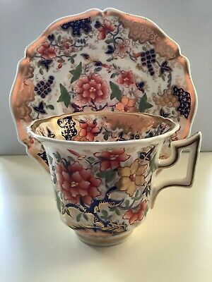Rockingham Porcelain Cabinet Cup & Saucer. Extremely Rare. Pristine. Top Quality • 295£