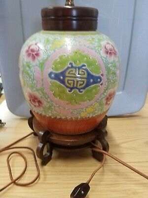 Chinese Famille Jaune Green Ginger Jar Table Lamp Qing Dynasty  • 105.44£
