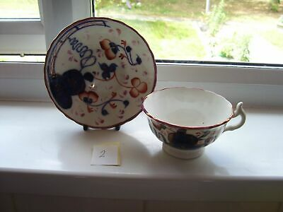 Gaudy Welsh Oyster Pattern Cup & Saucer • 15£