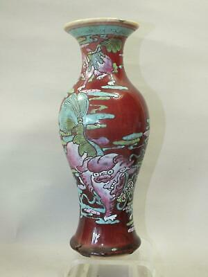 An Unusual Chinese Porcelain Vase With Buddistic Lions  19thc • 11.50£