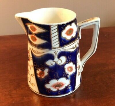 Vintage Sutherland China Milk Jug • 9.10£