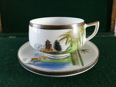 Japanese Hayasi Fine China Cup And Saucer • 0.99£