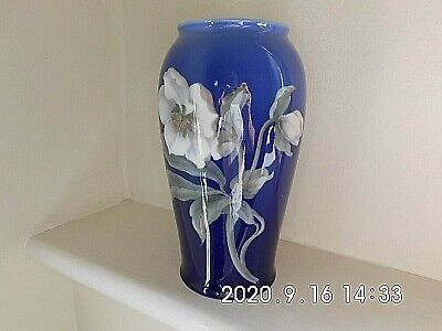 Bing And Grondahl Deep Blue Vase With Flowers • 21.99£