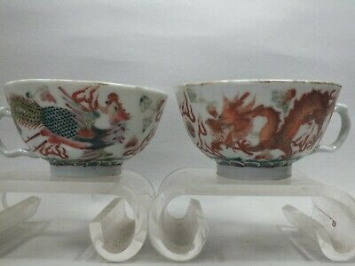 2 Fine Chinese Porcelain Dragon & Phoenix Cups Late 19th C • 11.50£