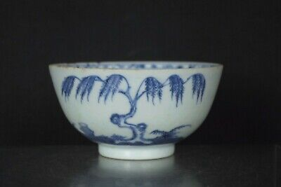 Lovely Antique 18thC Blue And White Hand-painted Bowl  • 32£